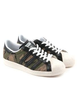 Кеды Adidas Superstar X 84 Lab Camo