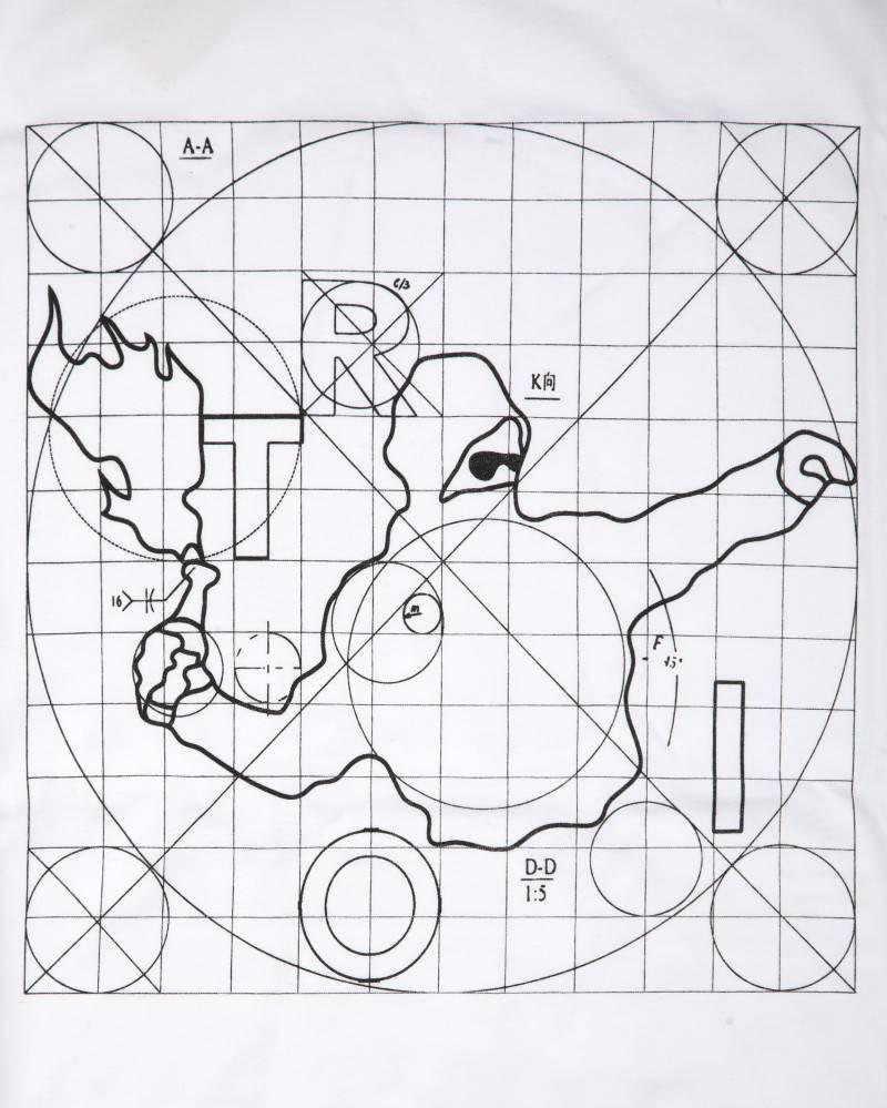 Футболка Riot Division RD-TSP 017 Molotov Sketch White