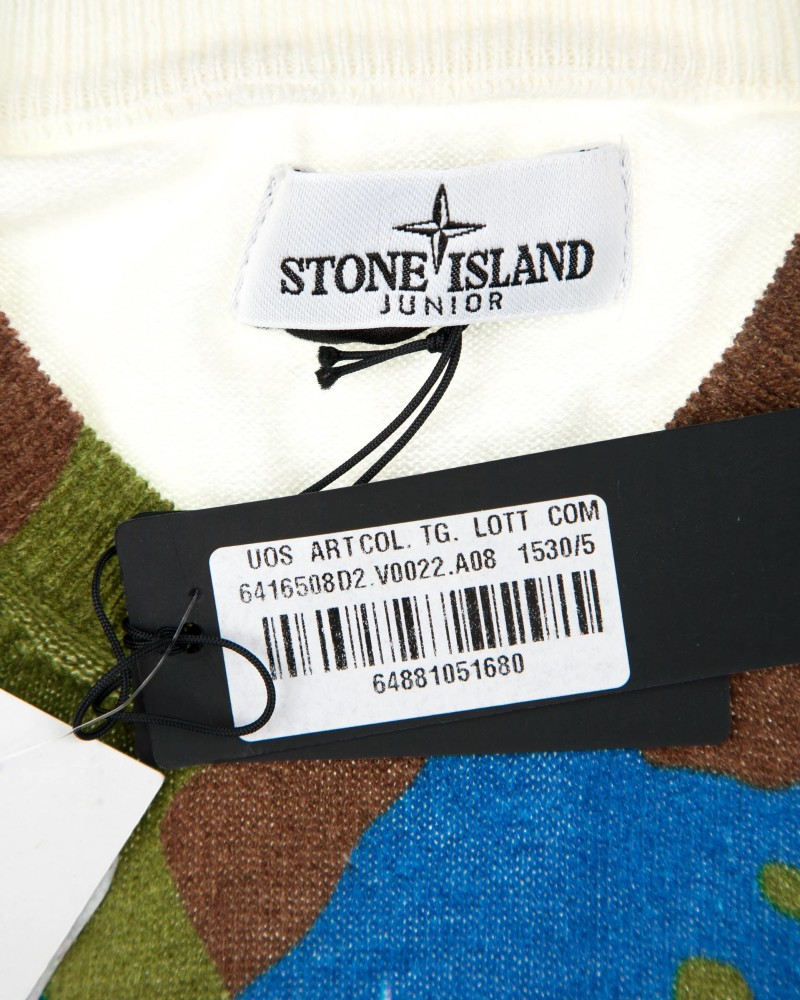Свитер Детский Stone Island Undersixteen Camo Sweat