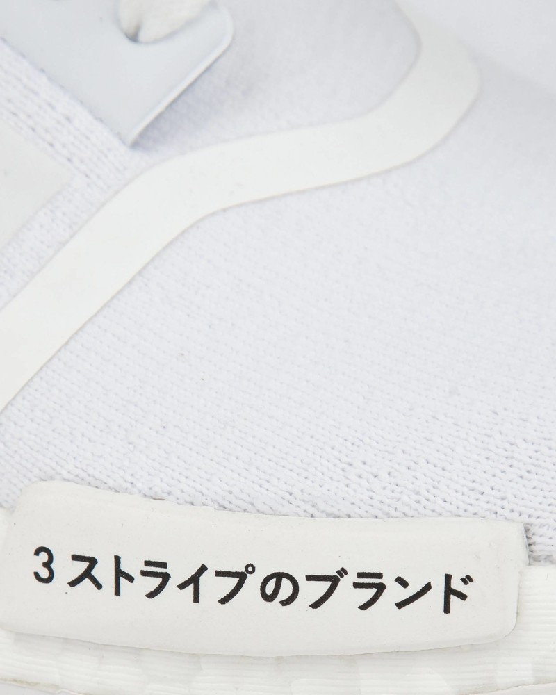 Кроссовки Adidas Originals NMD N1-PK White