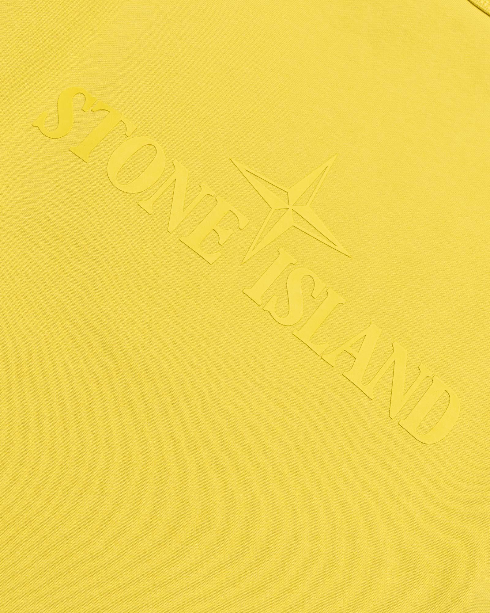 толстовка Stone Island reversible