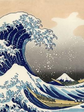700px-The_Great_Wave_off_Kanagawa